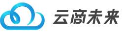 云商未来(北京)科技有限公司