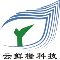重庆云鲜橙科技有限公司