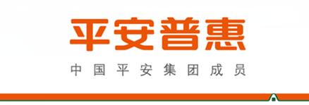 平安普惠投资咨询有限公司厦门海沧分公司