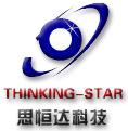 武汉思恒达科技有限公司