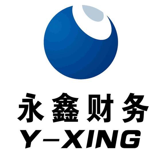 深圳市永鑫财务管理有限公司