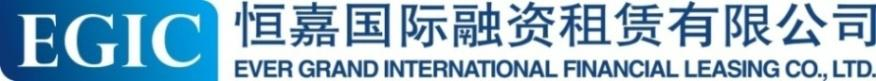 恒嘉(上海)融資租賃有限公司