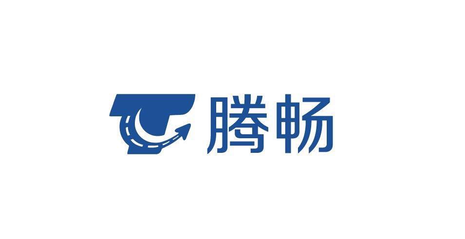 广州市腾畅交通科技有限公司