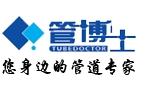 淮安智力管業科技有限公司