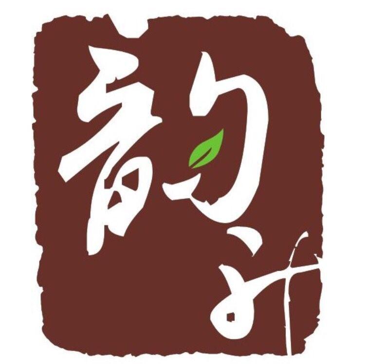 清遠市韻升茶葉有限公司