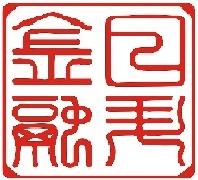 日昇昌(天津)資產管理有限公司