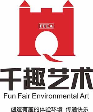 中山市千趣环境艺术工程有限公司