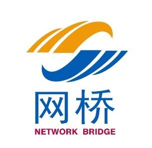 網橋(廈門)科技有限公司