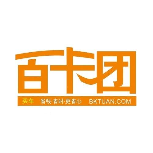 杭州三邦廣告有限公司