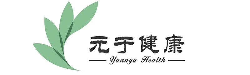 上海元于健康科技有限公司