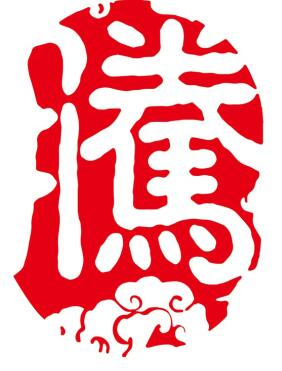 石家莊華騰軟件科技有限公司