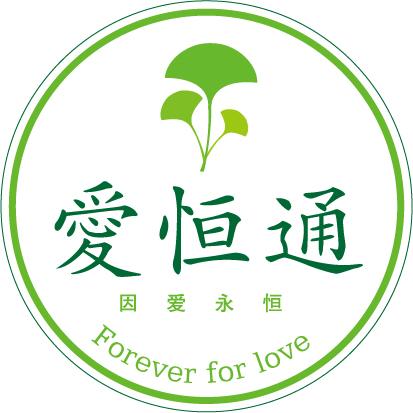 天津愛恒通文化傳播有限公司