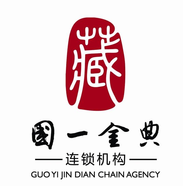 天津市瀚典文化傳播有限公司
