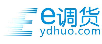 广州易调货信息科技有限公司