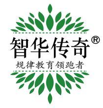 金華市智華企業管理咨詢有限公司