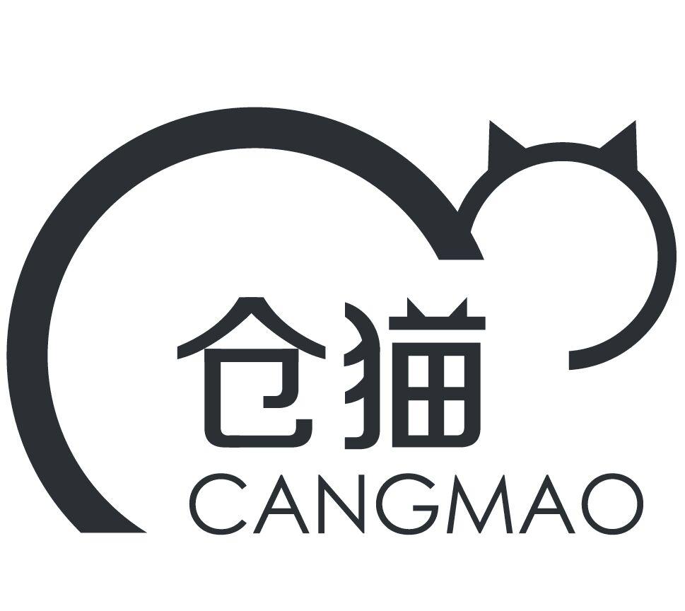 杭州青牛物流有限公司
