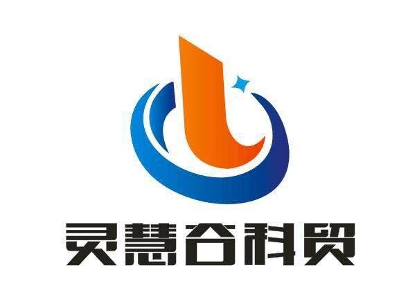 武汉灵慧谷科贸有限公司
