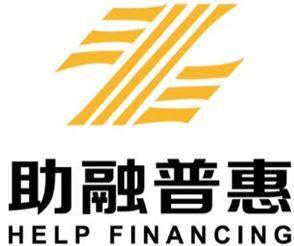 重慶助融普惠企業管理咨詢有限公司