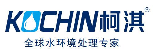 柯淇环境技术(宁波)有限公司