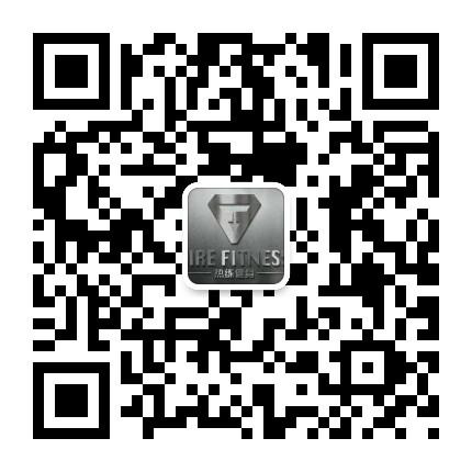 广州市亚尚体育有限责任公司