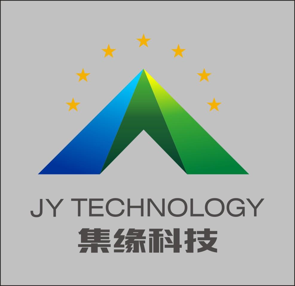 浙江集缘科技有限公司