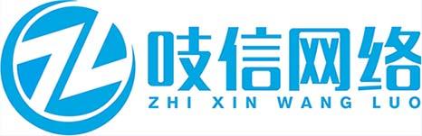 杭州吱信网络科技有限公司