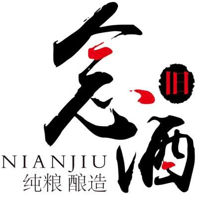 广州念旧文化传播有限公司