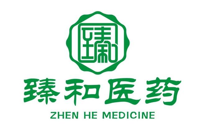 溫州臻和醫藥品牌管理有限公司