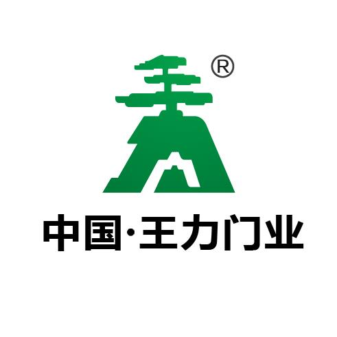 浙江金木門業有限公司