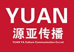湖南省长沙市源亚文化传播有限公司