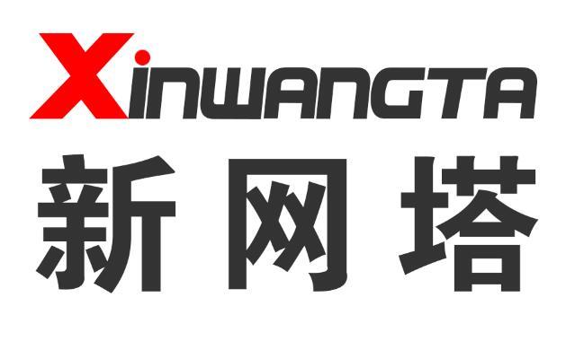 广西新网塔科技有限公司