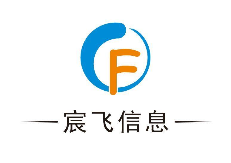 广州宸飞信息咨询有限公司