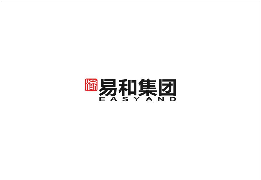 重慶易和實業有限公司
