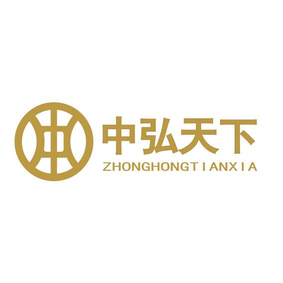 武汉中弘天下国际贸易有限公司
