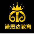 武汉诺思达文化传播有限公司