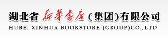 湖北省新華書店(集團)有限公司武漢市分公司