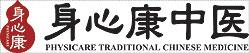 北京身心康科技有限公司
