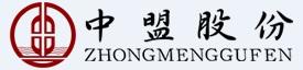 沧州中盟医疗科技有限公司