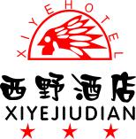 湖南西野青园酒店管理有限公司