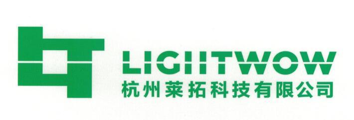 杭州莱拓科技有限公司