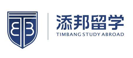 上海添邦出入境服務有限公司