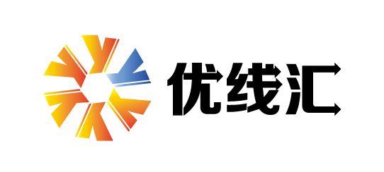 山東優線匯供應鏈管理有限公司