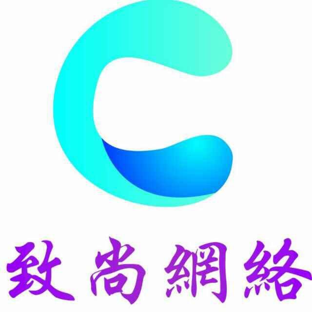 义乌市致尚网络科技有限公司