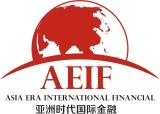 前海亚洲时代(深圳)国际金融服务股份有限公司