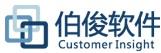 广州伯俊软件科技有限公司