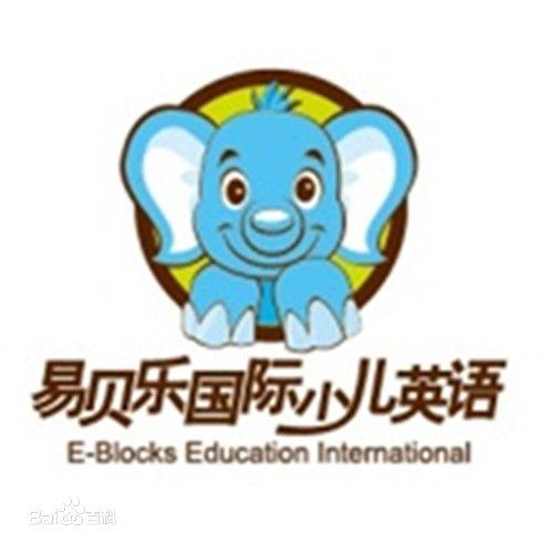 台州市艾力分教育咨询有限责任公司