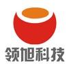 杭州领旭信息科技有限公司
