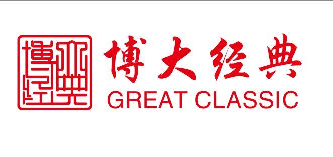 长沙博大经典文化艺术有限公司
