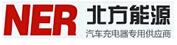 武漢北方能源股份有限公司