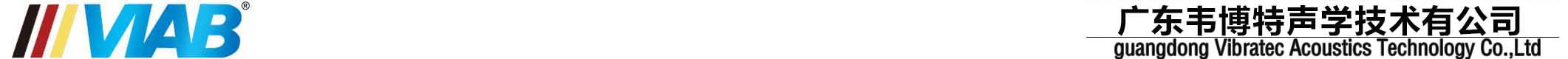 廣東韋博特聲學技術有限公司